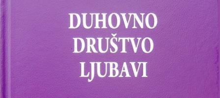 knjiga_ddlj